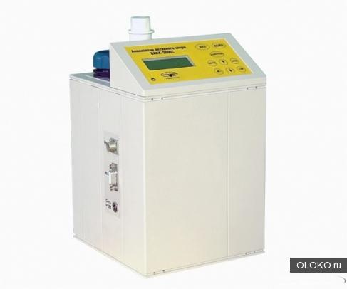 Анализатор остаточного хлора в воде ВАКХ-2000.