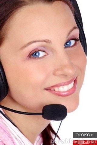 Оператор call-центра диспетчер в офис.