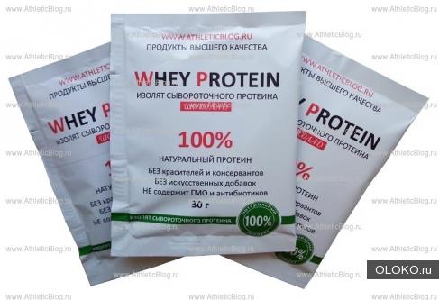 Лучший сывороточный протеин для быстрого роста мышц.