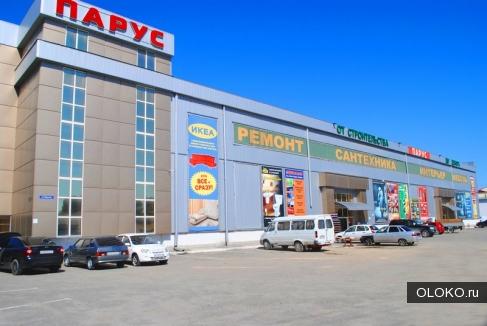 Продается действующий торгово-офисный центр.