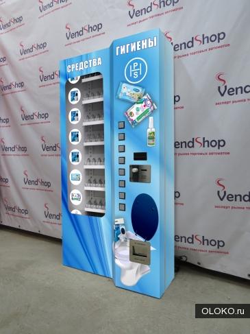 Автоматы для продажи сан гигиены.