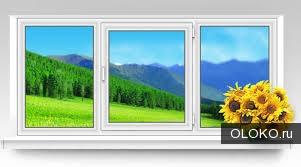 Окна, балконы, роллеты..