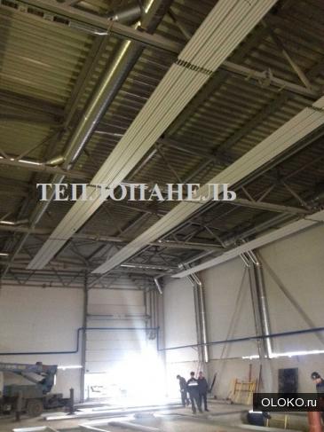 Система охлаждения отопления помещений Теплопанель.