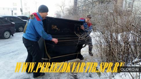 Перевозка мебели, пианино, рояля, сейфа. Переезд квартиры Санкт-Петербург..