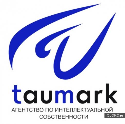 Таумарк - франшиза агентства по интеллектуальной собственности.