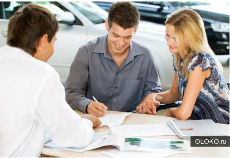 Помощь в получении кредита через сотрудника банка.
