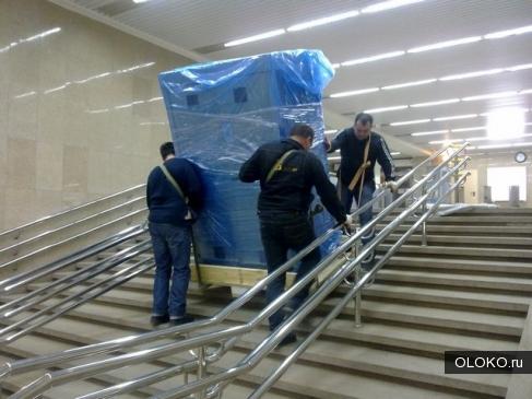 Грузчики. Опытные, русские, профессиональные. По силам работать без лифта от ЮРИчЪ 2 820 - 830.