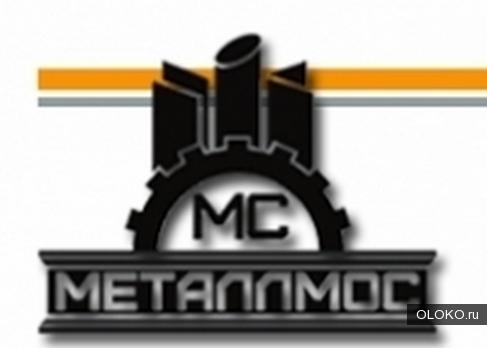 Металлмос.