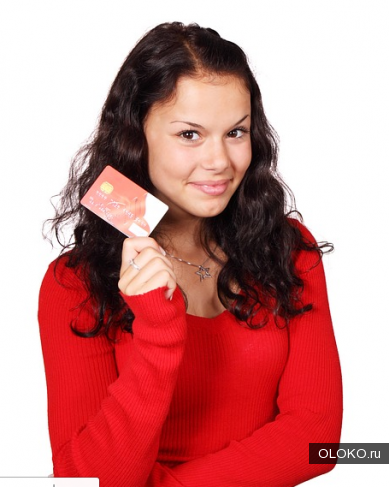 Помогаем оформить потребительский кредит под 19-22 годовых..