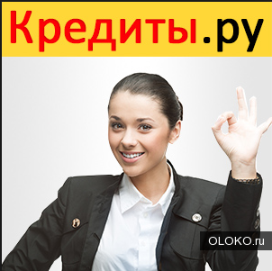 Санкт Петербург кредитование.