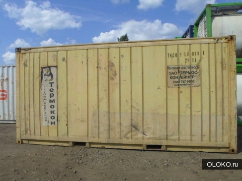 Срочно продаются рефрижераторные контейнеры на 40 футов.