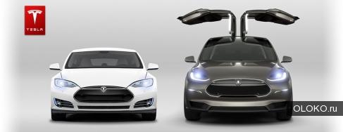 Tesla Model S-Клуб владельцев электромобилей Tesla.
