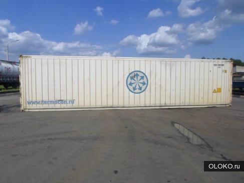 Продаются рефрижераторные контейнеры на 20 футов.