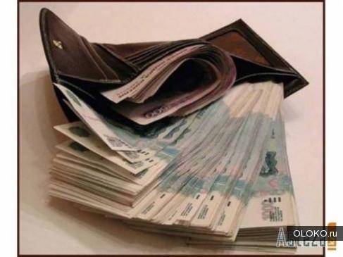 помогу в сложных финансовых ситуациях.