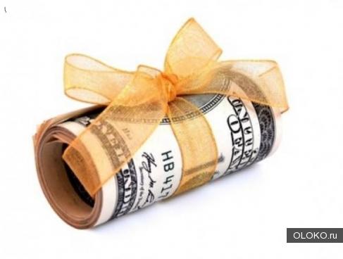 финансовая помощь Фонда без предоплат.