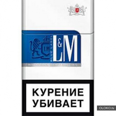 Сигареты оптом. Отправки по РФ..