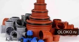 Ремонт пластиковых канализационных труб.
