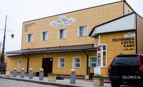 Гостиница Барнаула рядом с вокзалом.