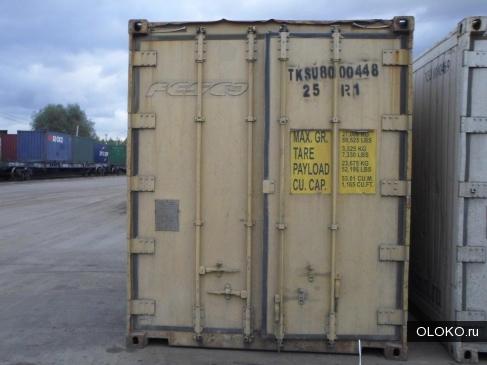 Продаются рефрижераторные контейнеры в хорошем состоянии.