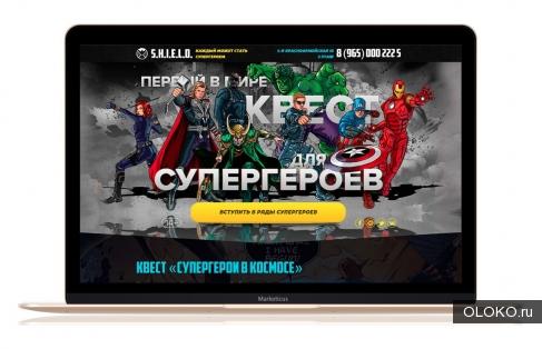 Создание сайтов в Санкт-Петербурге.
