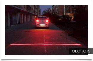 Универсальный лазерный противотуманный стоп сигнал с доставкой по всей России.