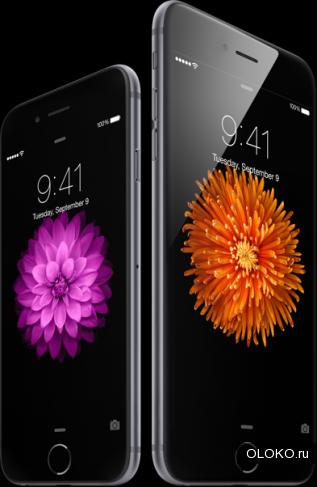 iPhone 6s.