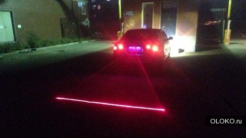 Лазерный противотуманный стоп сигнал.