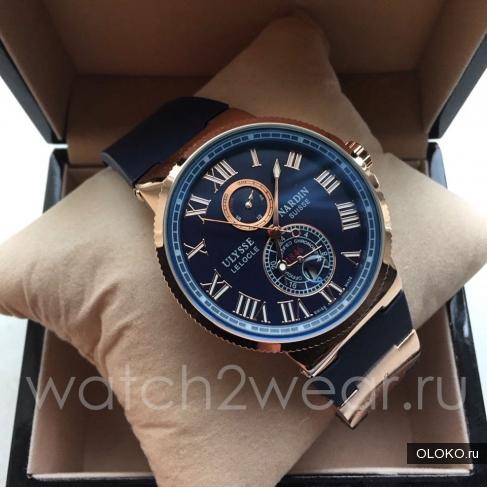 Швейцарские часы Ulysse Nardin.