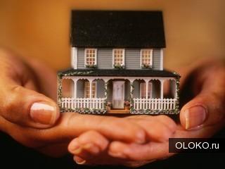 Кредитую под недвижимость. Быстро Перезалог.