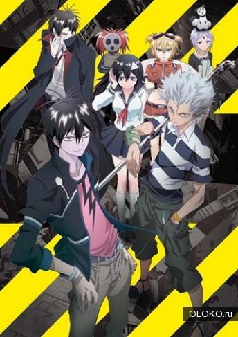 Не пропусти выход новых серий любимого аниме.