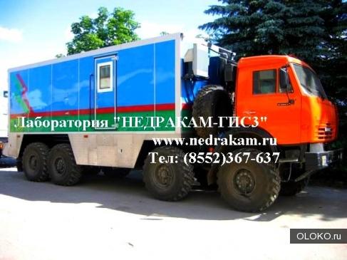 Автомобиль исследования газовых скважин на шасси Камаз.