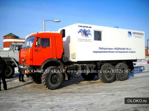 Автомобиль исследования газовых скважин на шасси Камаз 4310.