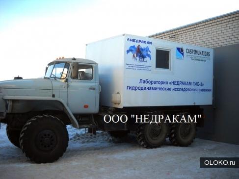 Мобильная лаборатория исследования скважин на шасси Урал 4320.