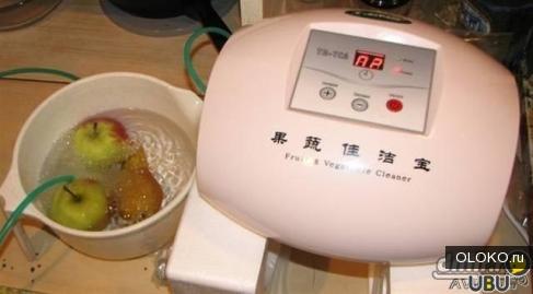 Озонатор. Прибор для очистки овощей и фруктов.