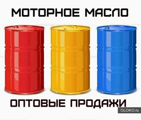 Моторное масло в бочках. Mobil, Ford, Shell, Castrol.