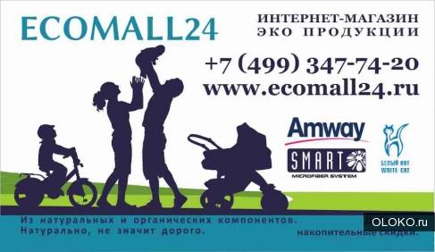 Интернет-магазин эко-косметики Экоmall24.