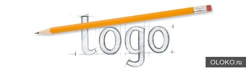 Разработка логотипов.