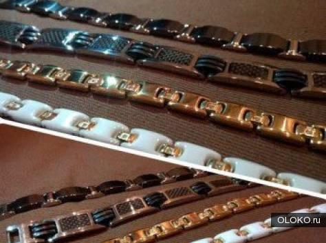 Титановые магнитные браслеты.