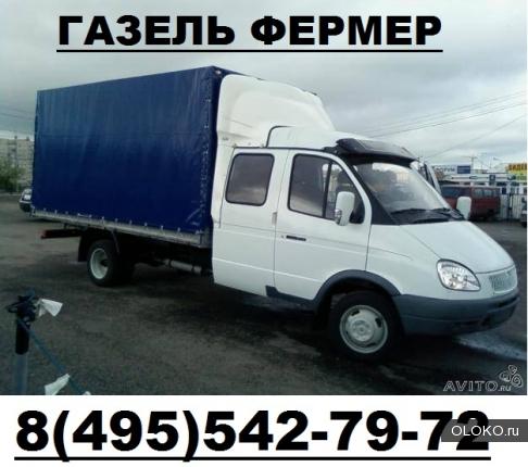 Перевозки на автомобиле Газель фургон.