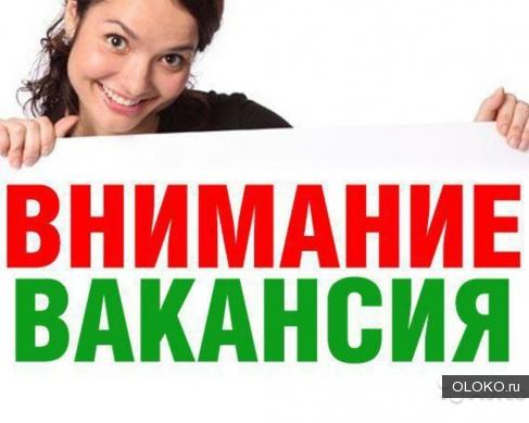 Работа в москве для пенсионеров женщин библиограф
