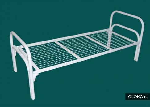 Кровати металлические.