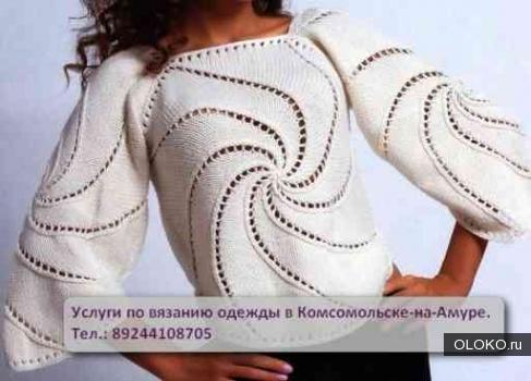 Вязание одежды на заказ спицами и крючком..
