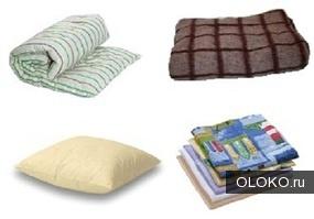 Кровати металлические двухъярусные, кровати для рабочих, кровати оптом, кровати для больницы, армейские..