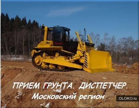 Прием грунта котлованного строительного в г. Щелково.