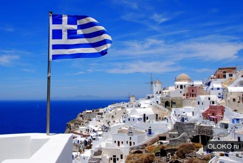 Недвижимость в Греции недорого от квартиры до острова ..