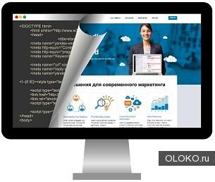 Готовый сайт интернет-магазин.