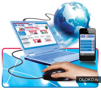 Продается прибыльный бизнес интернет-магазин, интернет-проект..