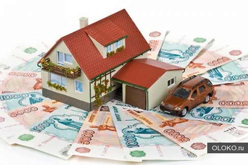 Помощь в получении кредита под залог недвижимости.