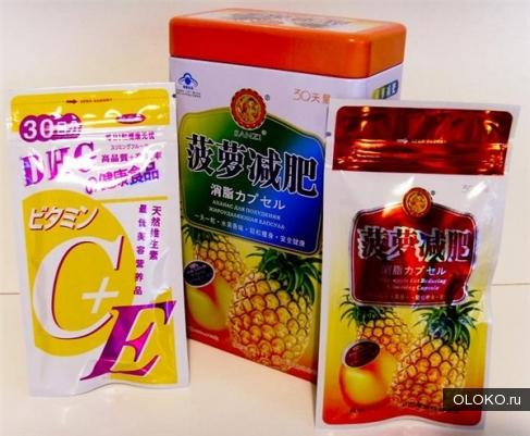 Выведению токсинов и жиров без ущерба Вашему здоровью предлагает аптека.