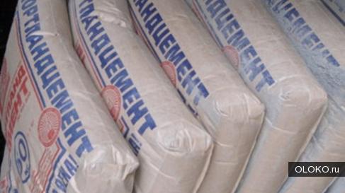 Цемент, кирпич, товарный бетон, песок, щебень, смесь ПГС, клей, штукатурка.